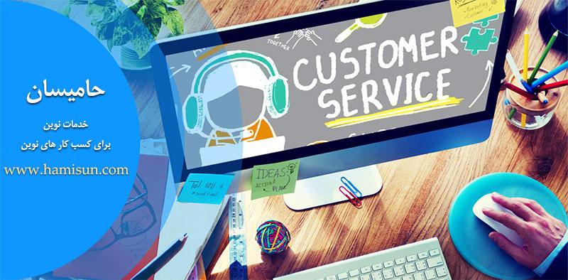 ترفند مفید برای خدمات مشتریان,عملکرد مرکز تماس